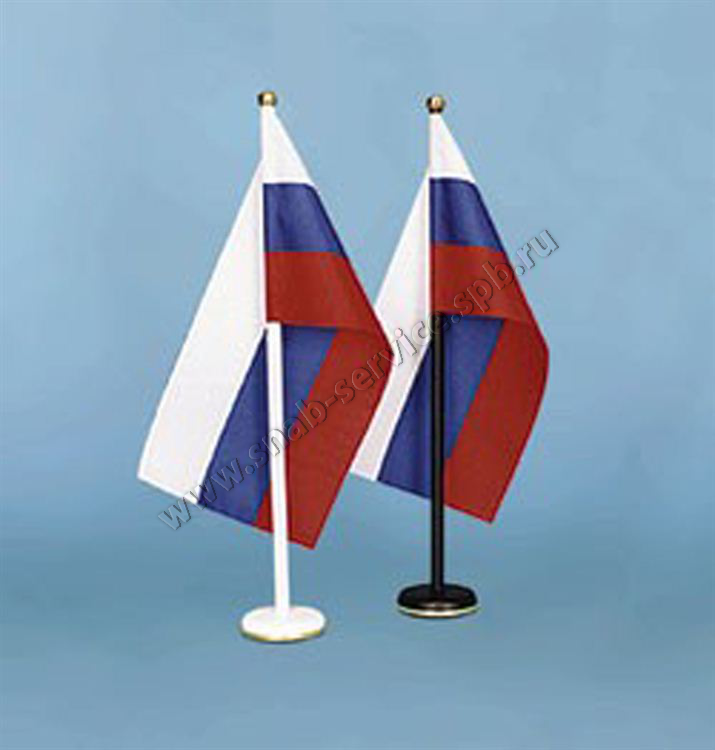 флаг д